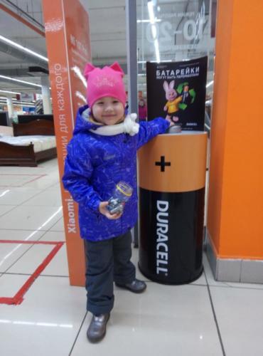 ! Агеева Дарина