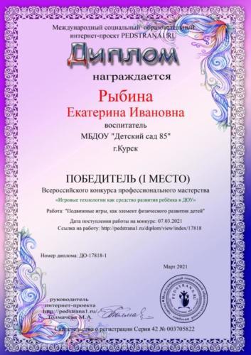 IMG-20210309-WA0001