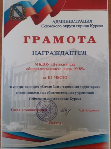 IMG-20210701-WA0007