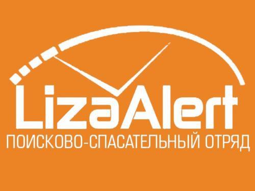 Liza-Alert